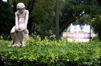 Eθνικός Κήπος , Ν. Αττικής, wondergreece.gr