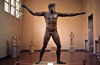 National Archeological Museum, Attiki Prefecture, wondergreece.gr
