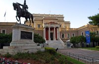 National Historical Museum (Old Parliament Building), Attiki Prefecture, wondergreece.gr
