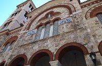 The Holy Cathedral of Agia Triada in Piraeus, Attiki Prefecture, wondergreece.gr