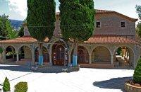 Agia Marina, Ioannina Prefecture, wondergreece.gr