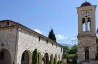 Agios Nikolaos Agoras, Ioannina Prefecture, wondergreece.gr
