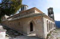 Agios Nikolaos, Ioannina Prefecture, wondergreece.gr