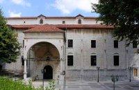 Kimiseos of Theotokos (Archimandrio), Ioannina Prefecture, wondergreece.gr