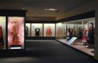 Folklore Museum EHM, Ioannina Prefecture, wondergreece.gr