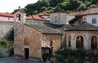 Monastery of Agios Ioannis Prodromos, Ioannina Prefecture, wondergreece.gr