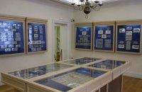 Μουσείο Χαρτονομισμάτων, Κέρκυρα, wondergreece.gr