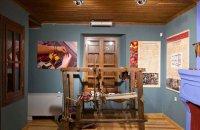 Weaving Museum, Halkidiki Prefecture, wondergreece.gr