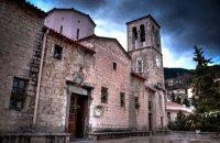 Εκκλησία  Αγίας Τριάδος, Ν. Ευρυτανίας, wondergreece.gr