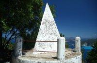Exogi, Ithaki (Ithaca), wondergreece.gr