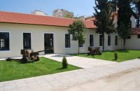 Military Museum of Komotini, Rodopi Prefecture, wondergreece.gr