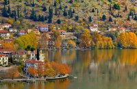 Kastoria, Kastoria Prefecture, wondergreece.gr