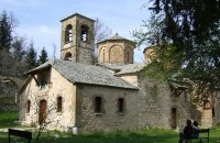 Μονή Παναγίας Σπηλαίου, Ν. Γρεβενών, wondergreece.gr