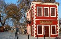 Folklore Museum, Arta Prefecture, wondergreece.gr