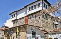Museum of Natural History & Folklore, Kozani Prefecture, wondergreece.gr