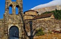 Agios Georgios, Arta Prefecture, wondergreece.gr