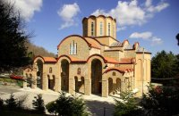Παναγία Σουμελά, Ν. Ημαθίας, wondergreece.gr