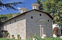 Μονή Τιμίου Προδρόμου, Ν. Ημαθίας, wondergreece.gr