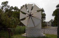 Windmill, Aetoloakarnania Prefecture, wondergreece.gr