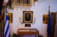 Μουσείο Ιστορίας & Τέχνης Δήμου Ι. Π. Μεσολογγίου, Ν. Αιτωλοακαρνανίας , wondergreece.gr