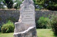 Stone Monument, Aetoloakarnania Prefecture, wondergreece.gr