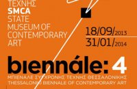 4th Thessaloniki Biennale of Contemporary Art, Articles, wondergreece.gr