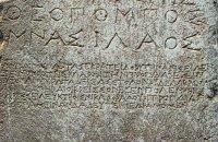 Archaeological Museum, Viotia Prefecture, wondergreece.gr