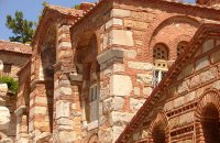 Monastery of Hosios Loukas, Viotia Prefecture, wondergreece.gr