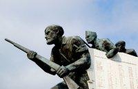 Monument of National Resistance, Viotia Prefecture, wondergreece.gr