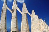 Sacrifice Monument of Kamarina, Preveza Prefecture, wondergreece.gr
