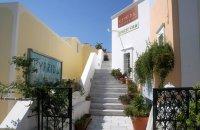 Κυπρίδα, Σαντορίνη (Θήρα), wondergreece.gr