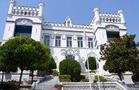 City Hall of Kavala , Kavala Prefecture, wondergreece.gr