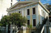 Δημοτικό Ωδείο, Ν. Καβάλας, wondergreece.gr