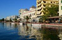Chalkida, Evia Prefecture, wondergreece.gr
