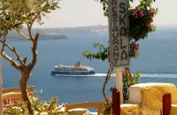 Skala Restaurant, Σαντορίνη (Θήρα), wondergreece.gr