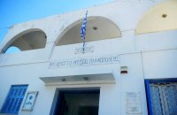 Archaeological Museum of Palaiopoli, Andros, wondergreece.gr