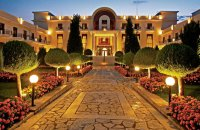 Epirus LX Palace Hotel & Conference Center , , wondergreece.gr
