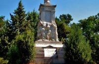 Iroon Park (Heroon), Serres Prefecture, wondergreece.gr
