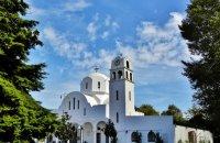 Άγιος Παντελεήμων, Ν. Φθιώτιδος, wondergreece.gr