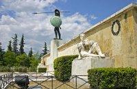 Μνημείο Θερμοπυλών, Ν. Φθιώτιδος, wondergreece.gr