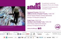 Art-Athina 2015 , Articles, wondergreece.gr