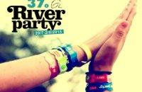 37th River Party , Άρθρα, wondergreece.gr