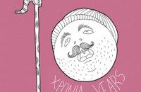 Μουσικό Χωριό 2015 , Άρθρα, wondergreece.gr