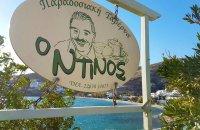 O Ntinos, Tinos, wondergreece.gr