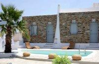 Onar Hotel and Suites , , wondergreece.gr
