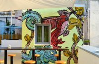 Chameleon Youth Hostel, , wondergreece.gr