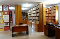 Charamoglios Library, Lefkada, wondergreece.gr