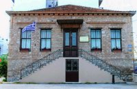 Municipal historical and folklore museum of Egio, Achaea Prefecture, wondergreece.gr