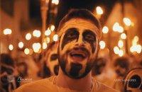 Carnival & Lambadifories (The Parade of Torchlights), Naxos, wondergreece.gr
