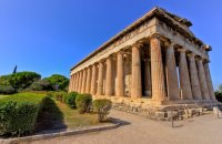 Aρχαία Αγορά , Ν. Αττικής, wondergreece.gr